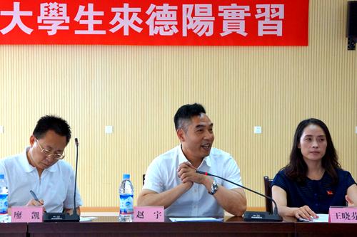 四川省台辦副主任趙宇(中)在歡迎會上致辭
