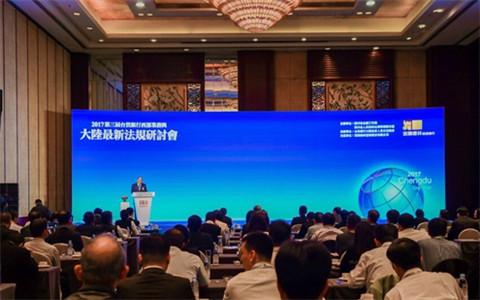 台资银行拓展大陆西部地区金融业务 进一步加强川台合作