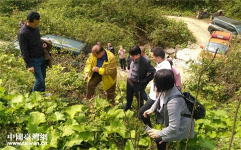 台商到雅安市天全县、荥经县考察山葵种植项目