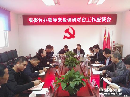 四川省台办副主任张军.png
