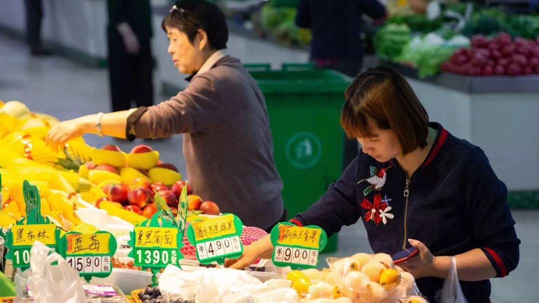 2020年四川CPI累计上涨3.2%