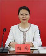 新疆台办主任阎梅发表致台湾同胞新年贺词(全文)