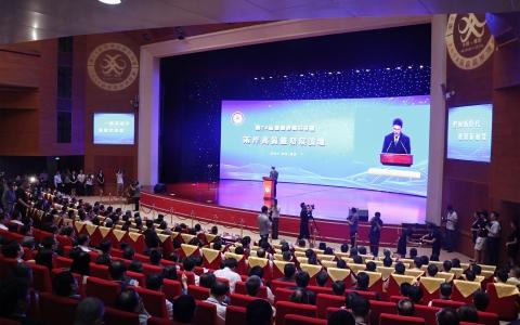 第24届鲁台经贸洽谈会开幕 聚焦新时代共谋新发展.jpg