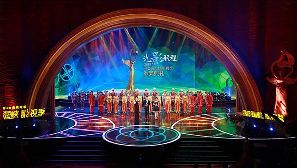 海峡影视季颁奖仪式举行 《痞子英雄2》获最受欢迎合拍片