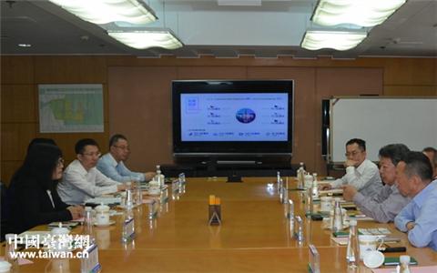 台湾新竹科学园区同业公会考察团到滨海新区参访考察