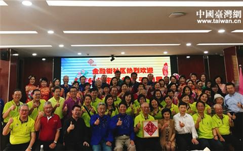 台北市士林区天和里社区文化参访团一行到南开区参访交流