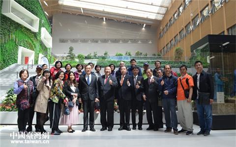 台湾新竹县关西镇代表会主席刘德樑一行到滨海新区参访