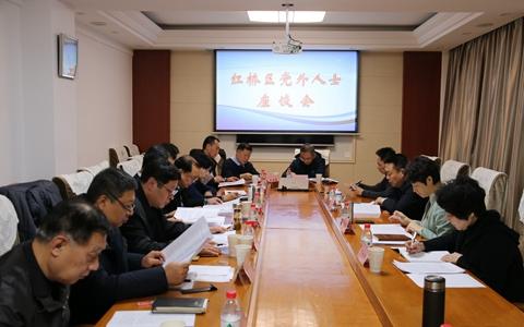 天津市红桥区委召开学习习总书记最新对台讲话座谈会