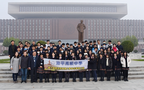 台湾治平中学参访团一行来津参访