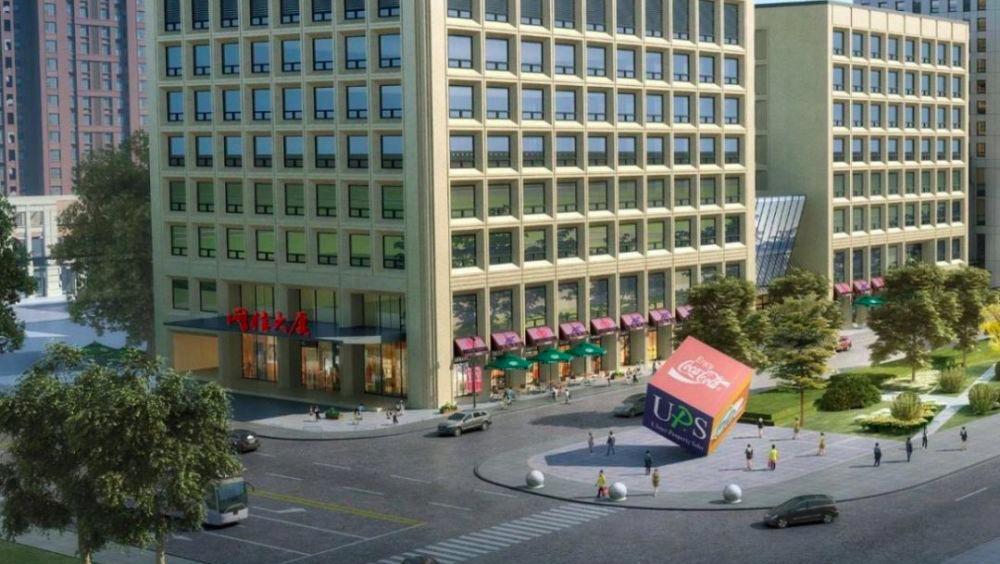 天津市数字经济产业创新中心