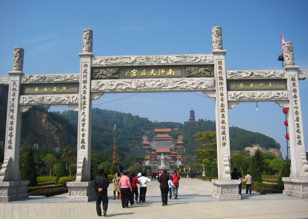 南沙区 提供)   天后宫,以前的番禺 南沙 现在已经成为广州 高清图片
