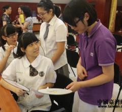 同歌唱共舞蹈 台湾埔里中学师生到访北京三十五中
