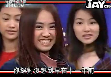 蔡依林未整容前照片_蔡依林整容前照片曝光_新闻图片_中国台湾网