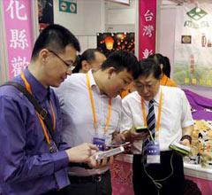 台湾老牌企业参加济南名品博览会打市场