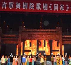 江西原创涉台歌剧《回家》亮相海峡论坛