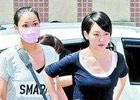 """台湾艺人小S出庭作证""""胖达人""""案"""