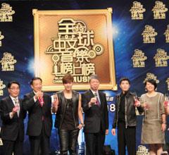 两岸合作《全球中文音乐榜上榜》台湾首播