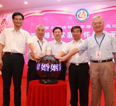 第三届海峡两岸婚姻家庭论坛在浙江奉化举行