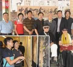 中华两岸闽台书画展在台北举办(组图)