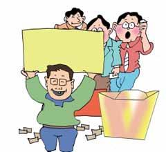 台湾基隆妇女生育奖励加码 生一胎奖两万台币