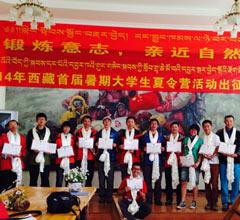 两岸高校学生登顶西藏启孜峰 征服海拔6206米(图)