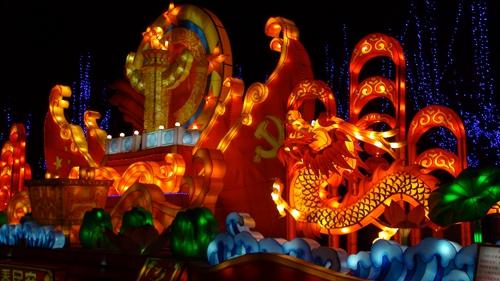 台湾民俗彩灯北京蟹岛巡展