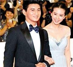 吴奇隆 现身公证处要婚了?