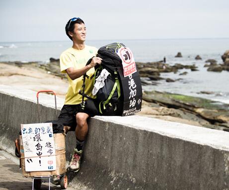 香港青年徒步环台湾岛51天:寻找出走的意义