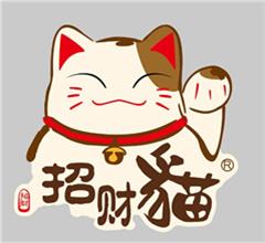 超大动态招财猫 亮相台南七股盐山