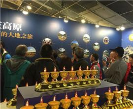 """""""海外华文媒体眼中的藏区""""摄影展在台举办"""