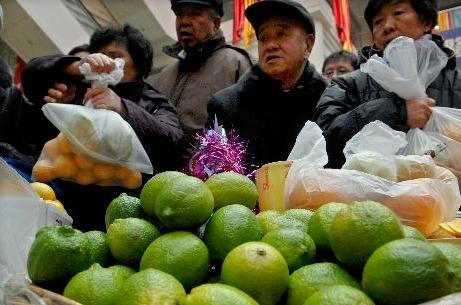 沈阳市举办首届台湾水果节