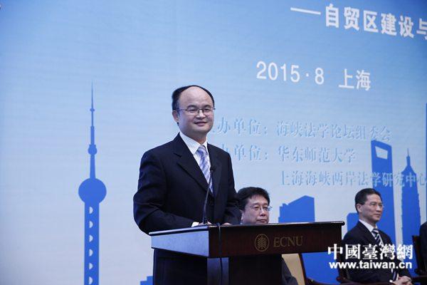第十三届海峡法学论坛在上海举行