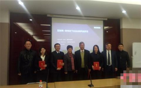 台湾律师加盟杭州台商法律服务团 促台商享大陆发展红利