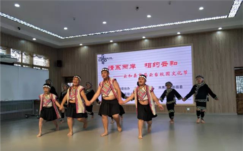 云和县举办首届云台校园文化节