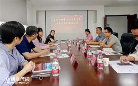台湾印刷界专家学者赴温州苍南考察