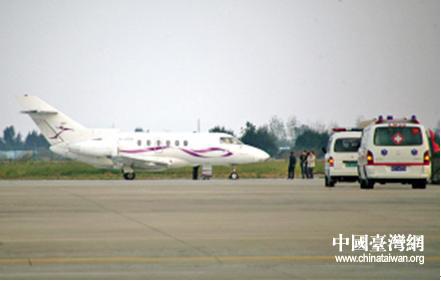 北京到温州飞机
