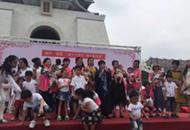 两岸一家亲 感念慈母心——两岸社团在台共同举办母亲节万人嘉年华活动