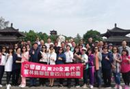 台湾同胞到访四川绵阳:文化是两岸同胞割不断的精神纽带