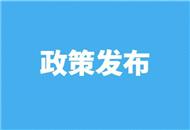 """【31条在广州】广州市商事服务""""穗台通""""正式启动 便利台湾投资者快捷落户广州"""