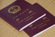 """外交部昨日回应女子持""""台湾国""""护照入境日本:已提出交涉"""