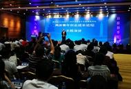 大江论坛为台青支招:大陆创业要进入,融入,找出路