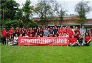 台湾青年走入乡村看社区:亲身实践是最好的交流方式.jpg