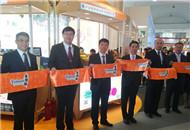 第15届农交会台湾展区开幕 台创园标识首度亮相.jpg