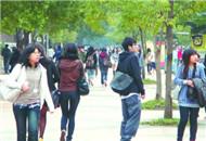 台湾学生奖学金名额涨幅45% 奖金最高3万元.jpg
