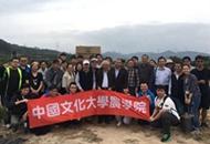 台湾高校师生到福建福清开展农业教学实践活动