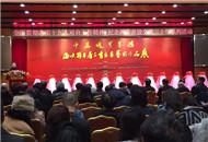 """""""中华魂·笔墨情""""海峡两岸书画展在京开幕 60余幅作品亮相.jpg"""