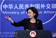 台抗议被日辞典标注为中国省份 外交部:难道不是?.jpg
