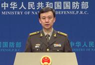 """美签署""""与台湾交往法案"""" 国防部:中国军队坚决反对"""