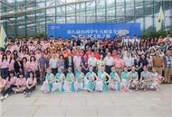 体验蜀文化 1448名台湾师生暑期来川交流(图)