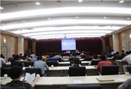江苏扬州市召开台湾同胞投资权益保障工作会议